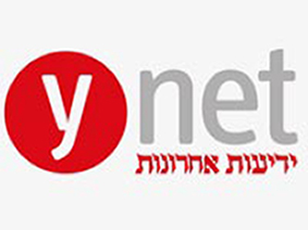 Y-NET – אוגוסט 2016